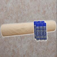 Flat Lining Carpet Kit - Beige