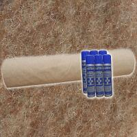 Flat Lining Carpet Kit - Wheat