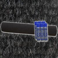Ribbed Lining Carpet Kit - Anthracite
