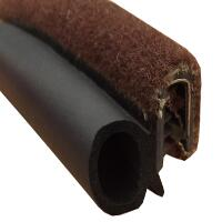 Moquette Door Seal (Large) - Brown