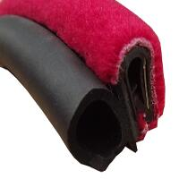 Moquette Door Seal (Large) - Red