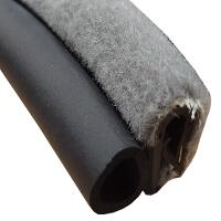 Moquette Door Seal (Large) - Saville Grey