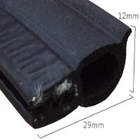 Rubber Boot Seal - Style A