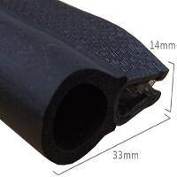 Rubber Boot Seal - Style E